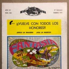 Cine: CINEINFORME N° 265 (2ª FEBRERO QUINCENA 1977). FANTASÍA WALT DISNEY, BRUTOS SUCIOS Y MALOS,…. Lote 289849883
