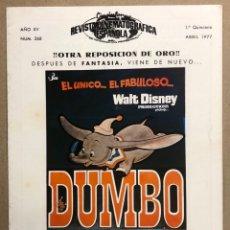 Cine: CINEINFORME N° 268 (1ª QUINCENA ABRIL 1977). DUMBO, VIRIDIANA, HARRY EL EJECUTOR,…. Lote 289850973