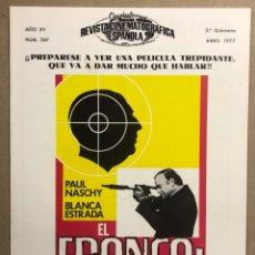 Cine: CINEINFORME N° 268 (2ª QUINCENA ABRIL 1977). EL FRANCOTIRADOR, ASIGNATURA PENDIENTE,…. Lote 289851533
