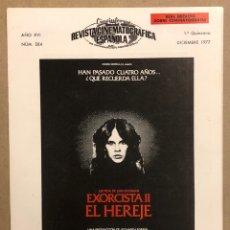 Cine: CINEINFORME N° 284 (1ª QUINCENA DICIEMBRE 1977). EL EXORCISTA II (EL HEREJE), NEW YORK NEW YORK. Lote 289861178