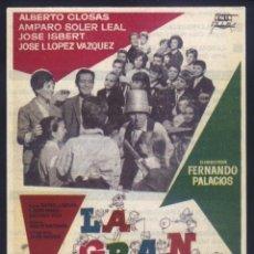 Cine: P-9643- LA GRAN FAMILIA (RECORTE PRENSA 10X14) JOSÉ ISBERT - JOSÉ LUIS LÓPEZ VÁZQUEZ. Lote 289880108