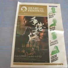 Cine: 54 FESTIVAL CINE FANTASTICO SITGES-2021-DIARIO DEL FESTIVAL 13 Y 14-10-2021 (CASTELLANO Y CATALÁN). Lote 295906978