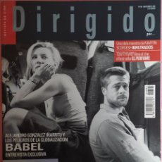 Cine: MAGAZINE DIRIGIDO 361 - BRAD PITT - CATE BLANCHETT / STEPHEN FREARS / CLINT EASTWOOD. Lote 296813178