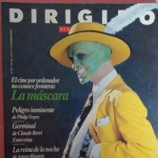 Cine: MAGAZINE DIRIGIDO 229 - THE MASK / JIM CARREY / KIESLOWSKI / TIM BURTON / PESADILLA. Lote 296927318