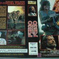 Cine: FUEGO CONTRA FUEGO - OLIVER REED - CARATULA VIDEO TAMAÑO GRANDE. Lote 17120134