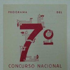 Cine: PROGRAMA 7º CONCURSO NACIONAL DE CINEMA AMATEUR. 1944. 15,5 CM. . Lote 19722767