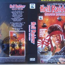 Cine: INVASORES INFERNALES HELL RAIDERS - CARATULA DE VIDEO. Lote 20442601