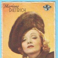 Cine: FOLLETO DE MANO. MARLENE DIETRICH. UNIVERSAL FILM ESPAÑOLA. PUBLICIDAD EN EL DORSO, 1943.. Lote 31354434