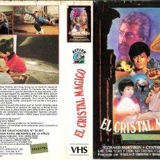 Cinema: CARATULA VHS - EL CRISTAL MAGICO - PEDIDO MINIMO 6€. Lote 31589056