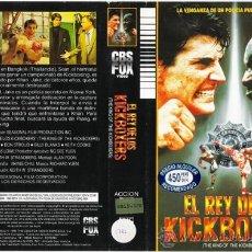 Cinema: CARATULA VHS - EL REY DE LOS KICKBOXERS - PEDIDO MINIMO 6€. Lote 31592258