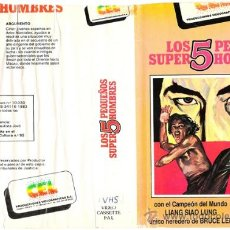 Cinema: CARATULA VHS - LOS 5 PEQUEÑOS SUPER HOMBRES - PEDIDO MINIMO 6€. Lote 31622331
