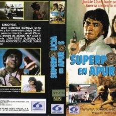 Cinema: CARATULA VHS - SUPER POLICIA EN APUROS - PEDIDO MINIMO 6€. Lote 222308108