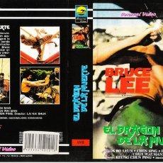 Cinema: CARATULA VHS - EL DRAGON DE LA MUERTE - PEDIDO MINIMO 6€. Lote 31646944