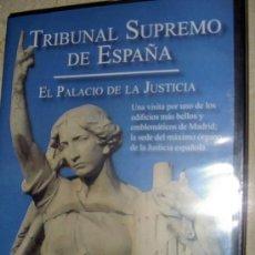 Cine: TRIBUNAL SUPREMO DE ESPAÑA. EL PALACIO DE JUSTICIA. PRECINTADO. Lote 32795821