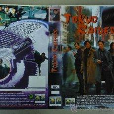 Cine: TOKYO RAIDERS - CARATULA DE VIDEO GRANDE - TONY LEUNG - KELLY CHEN. Lote 32875349