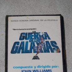Cine: STAR WARS LA GUERRA DE LA GALAXIAS, 1977.RARÍSIMO ESTUCHE BANDA SONORA.. Lote 35527829