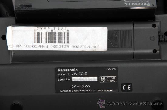 Cine: PANASONIC VIDEO EDITING VW-EC1 - Foto 5 - 36786050