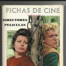 Cine: FICHAS DE CINE.CENTRO NACIONAL DE PASTORAL JUVENIL. Lote 38303401