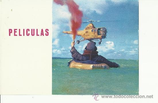 Cine: Fichas de cine.centro nacional de pastoral juvenil - Foto 4 - 38303401