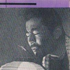 Cine: IMAGENES DEL CINE JAPONES. SAN SEBASTIÁN. IX FESTIVAL INTERNACIONAL DE CINE 1961. Lote 39414797