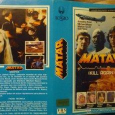 Cine: CARATULA VIDEO VHS MATAR . Lote 40304857