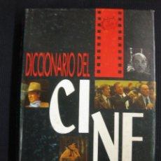 Cine: DICCIONARIO DEL CINE.EDICIONES RIALP 1991.. Lote 52980841