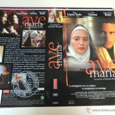 Cine: AVE MARIA - CARATULA VIDEO - ANA TORRRENT JUAN DIEGO BOTTO. Lote 44243561