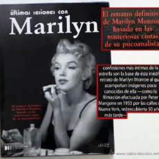 Cine: ÚLTIMAS SESIONES CON MARILYN DVD NUEVO BASADO EN MISTERIOSAS CINTAS MONROE ACTRIZ DE CINE DOCUMENTAL. Lote 45094991