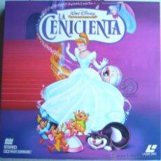 Cine: LA CENICIENTA EN LASER DISC. Lote 54420429