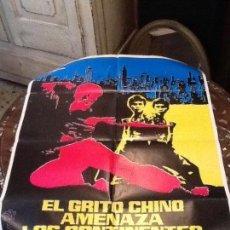Cine: ATENCION!!!! FOTOGRAMAS Y POSTER DE ANTIGUO CINE DE EL GRITO CHINO AMENAZA LOS CONTINENTES. Lote 44490804