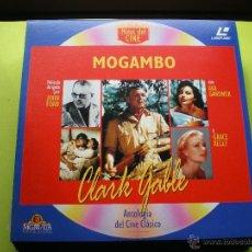Cine: MITOS DEL CINE - PELICULA LASER DISC - MOGAMBO - CLARK GABLE. Lote 45670781