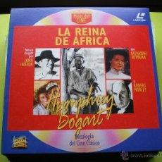 Cine: LA REINA DE AFRICA LASER DISC - COLECCION MITOS DEL CINE ANTOLOGIA DEL CINE CLASICO. Lote 45670930