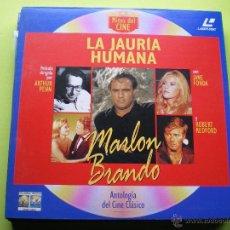 Cine: LA JAURIA HUMANA LASER DISC - COLECCION MITOS DEL CINE ANTOLOGIA DEL CINE CLASICO. Lote 45671240