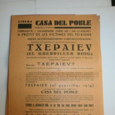 Cine: (R) - TXEPAIEV – CASA DEL POBLE. Lote 46326122