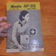 Cine: ANTIGUO CATALOGO DE MAQUINA DE CINE MINOLTA AP-8S SUPER 8. Lote 48696518