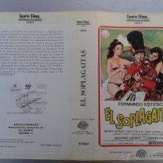 Cinema: SOLO CARATULA VIDEO - EL SOPLAGAITAS - FERNANDO ESTESO, MARIANO OZORES. Lote 48828304