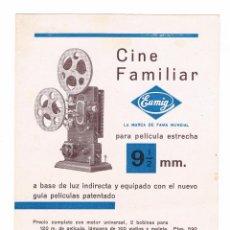 Cine: FOLLETO PUBLICIDAD CINE FAMILIAR EUMIG PROPAGANDA. Lote 49222448
