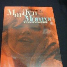 Cine: RAREZA - MARILYN MONROE - LIBRO MUY ILUSTRADO - TEXTO EN JAPONES - 1971 -. Lote 49557837