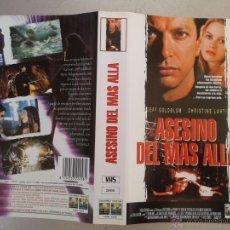 Cinema: SOLO CARATULA VIDEO VHS - ASESINO DEL MAS ALLA - JEFF GOLDBLUM, CHRISTINE LAHTI. Lote 49711527