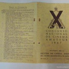 Cine: PROGRAMA X CONCURSO NACIONAL DE CINE AMATEUR 1947 CENTRO EXCURSIONISTA CATALUÑA. Lote 55909086