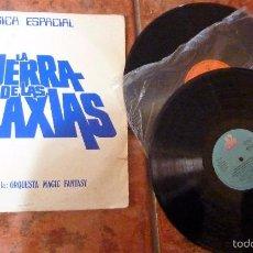 Cine: 2 LP DISCO MUSICA ESPACIAL OLYMPO Y BANDA SONORA GUERRA DE LAS GALAXIAS CENTURY RECORDS 1977. Lote 56180463