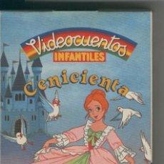 Cine: PELICULA VHS: CENICIENTA. Lote 56225978