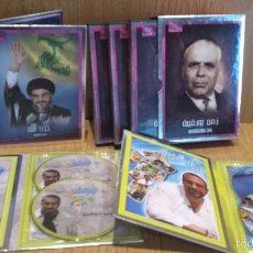 Cine: LOTE DE 6 DVD A IDENTIFICAR. POSIBLEMENTE DE DUBAI. MUY BUENA CALIDAD.. Lote 57235465