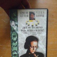 Cine: VHS - EXITO DE PEDRO ALMODOVAR QUE HE HECHO YO PARA MERECER ESTO CARMEN MAURA VERONICA FORQUE. Lote 57700234