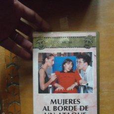 Cine: VHS - MUJERES AL BORDE DE UN AQUE DE NERVIOS, ANTONIO BANDERAS . CARMEN MAURA ..... Lote 57700320