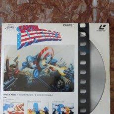 Cine: CAPITAN AMERICA - LASER DISC - LASERDISC. Lote 57809500