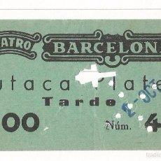 Cine: ENTRADA TEATRO BARCELONA. Lote 59656599