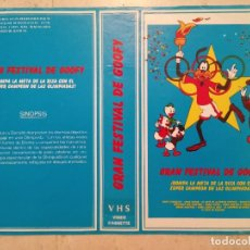 Cinema: CARATULA ORIGINAL - A4 - GRAN FESTIVAL DE GOOFY - WALT DISNEY -. Lote 62101040