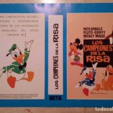 Cinema: CARATULA ORIGINAL - A4 - LOS CAMPEONES DE LA RISA - WALT DISNEY - MICKEY MOUSE - PATO DONALD - PLUTO. Lote 62101052