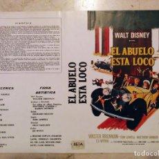 Cinema: CARATULA ORIGINAL - A4 - EL ABUELO ESTA LOCO - WALT DISNEY. Lote 62101060
